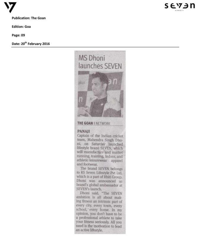 MS Dhoni launches SEVEN