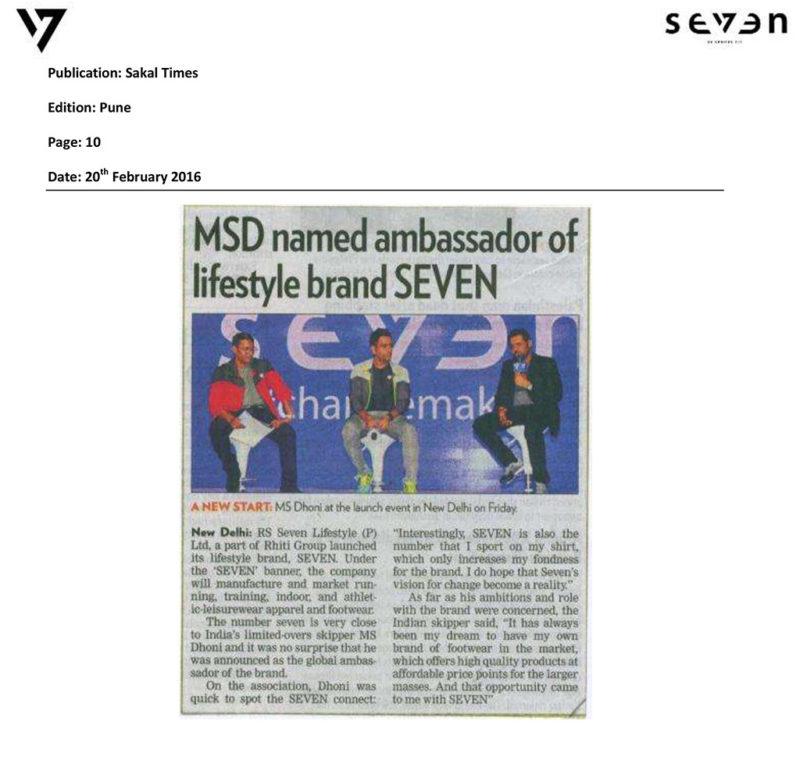 MSD named ambassador of lifestyle brand SEVEN